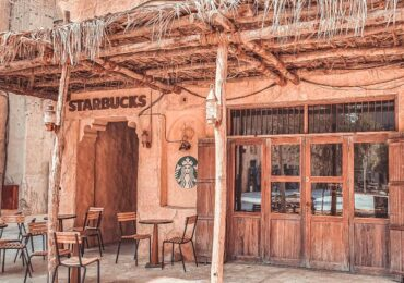 O Starbucks Mais Lindo do Mundo